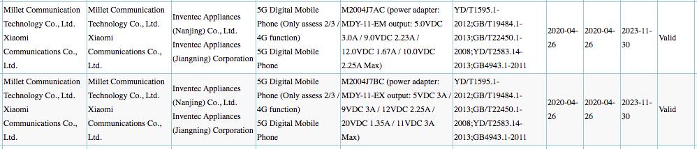 """XIAOMI M2004J7AC و Xiaomi M2004J7BC رصدت على 3C """"العرض ="""" 998 """"الارتفاع ="""" 214"""