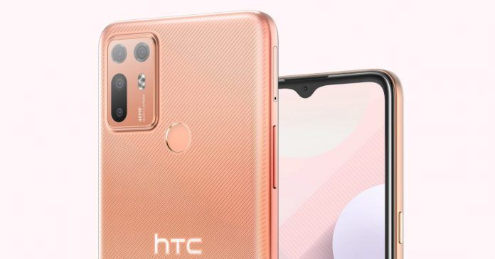 HTC Desire 20+ Price in India, Specifications, Comparison (19th October 2020)