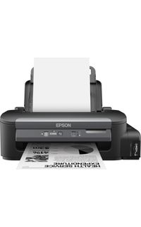 Epson Printer Price in India 2019 | Epson Printer Price List 2019