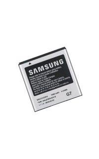 Samsung Batteries Price in India 2019 | Samsung Batteries