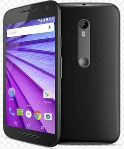Motorola Moto E3 Price in India