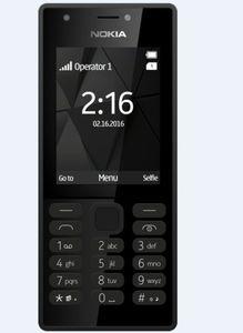 975f19d87c433 Nokia 216 Dual SIM Price in India