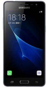 Samsung Galaxy J3 (2017) Price in India