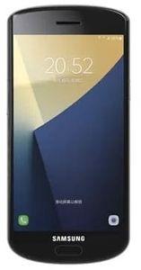 Samsung Galaxy Stellar 2 Price in India