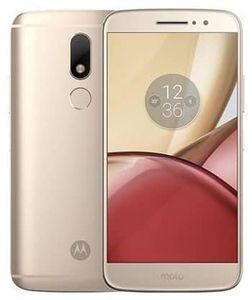 Motorola Moto M2 Price in India