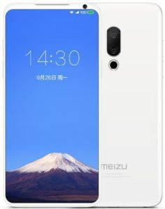 Meizu 16 Pro Price in India