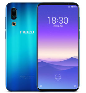 Meizu 16s Price in India