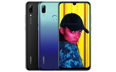Huawei Nova Lite 3 Price in India
