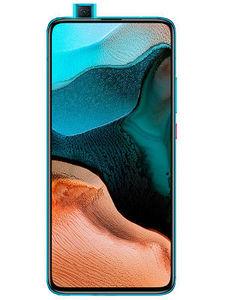 Xiaomi Redmi K30 Pro Price in India