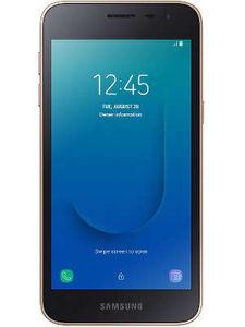 Samsung Galaxy J2 Core 2020 Price in India