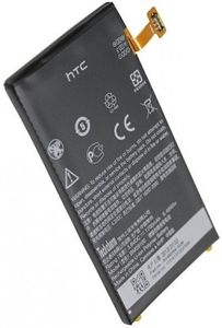 HTC BN07100 Battery Price in India