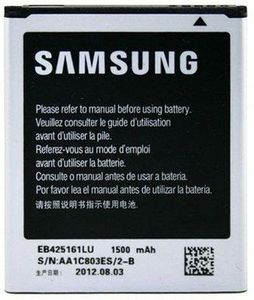 Samsung EB425161LUCINU Galaxy S Duos S7562 Battery Price in India