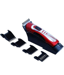 Maxel Nht-1018 Trimmer Price in India