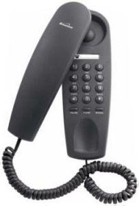 Binatone Trend1 Corded Landline Phone Price in India