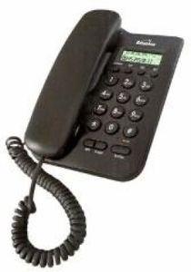 Binatone Spirit 200 Corded Landline Phone Price in India