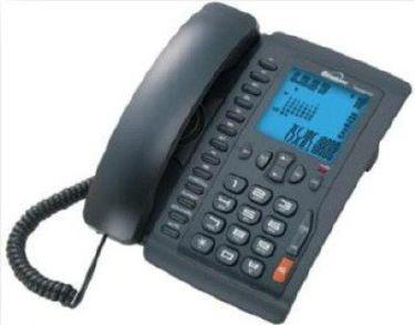 Binatone Concept 810 Corded Landline Phone Price in India