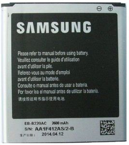 Samsung EB-B220AEBECIN 2600mAh Battery Price in India