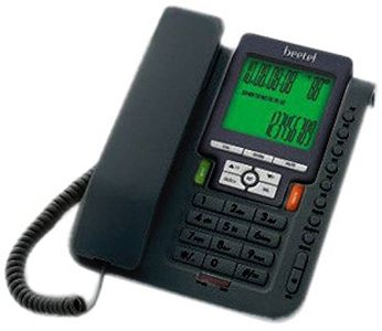 Beetel M71 Corded Landline Phone Price in India