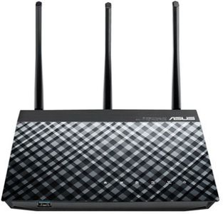 Asus RT-N18U 2.4GHz 600Mbps High Power Router Price in India