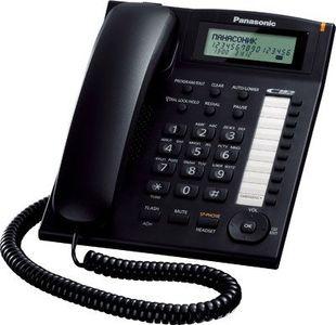 Panasonic KX-TS880MXBD Corded Landline Phone Price in India