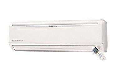 O GENERAL ASGA30JCC 2.5 Ton Inverter Split Air Conditioner Price in India
