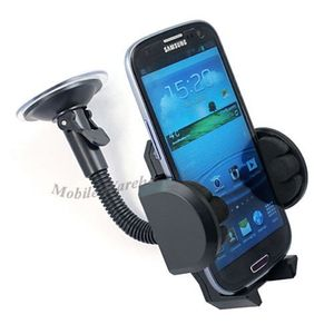 Gioiabazar Windshield Mount Stand Mobile Holder Price in India