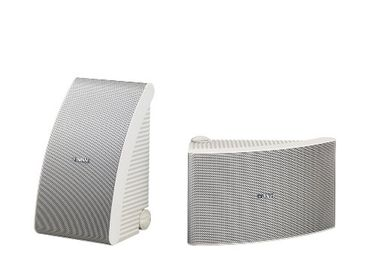 Yamaha NS-AW392 All-Weather Speakers Price in India