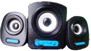 Frontech JIL-3907 Mini Woofer System Price in India