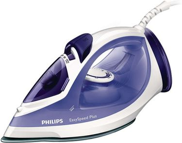 Philips GC-2048 2300W Steam Iron Price in India