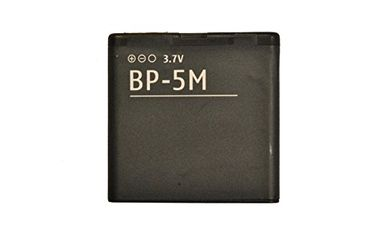 Tiny Deal 900mAh BP-5M Battery (For Nokia) Price in India