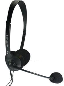 Quantum QHM 316 On Ear Headset Price in India