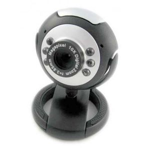 Quantum QHM 495LM Webcam Price in India
