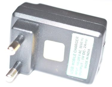 ERD LP-27TC 2A Wall Adapter Price in India