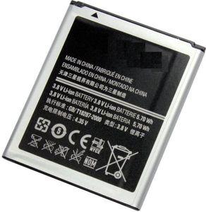 Samsung EB595675LUCINU 3100mAh Battery Price in India