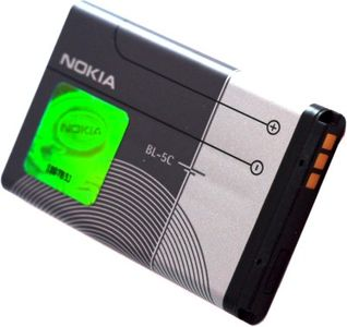 Nokia BL-5C Battery Price in India