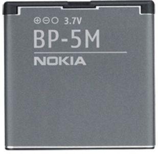 Nokia BP-5M 900mAh Battery Price in India