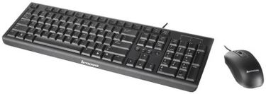 Lenovo KM4802 USB 2.0 Keyboard & Mouse combo Price in India