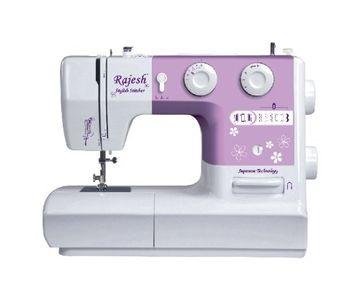 Rajesh 8275 Stylish Stitcher Sewing Machine Price in India