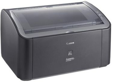 Canon Laser Shot - LBP2900B Printer Price in India