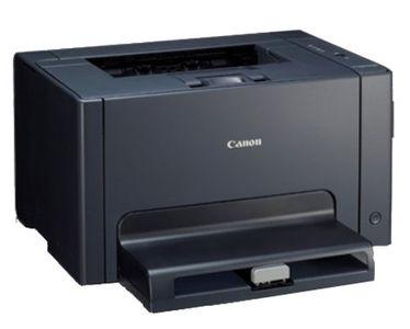 Canon Printer Price in India 2019 | Canon Printer Price List