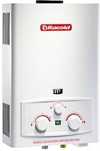 Racold LPG 5 Litres Gas Water Geyser Price in India