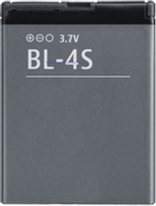 Nokia BL-4S Battery Price in India