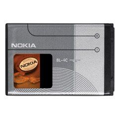 Nokia BL-4C 720mAh Battery Price in India