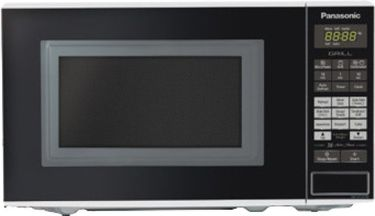 Panasonic NN-GT221W Grill 20 Litres Microwave Price in India