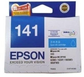 Epson 141 C13T141290 Cyan Ink Cartridge Price in India