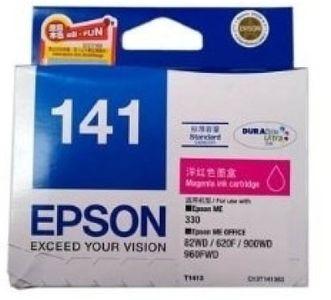 Epson 141 C13T141390 Magenta Ink Cartridge Price in India