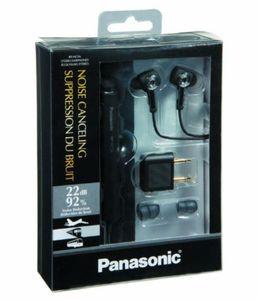 Panasonic RP-HC56E Over Ear Headphones Price in India