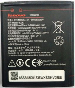 Lenovo BL253 2000mAh Battery (For A2010) Price in India