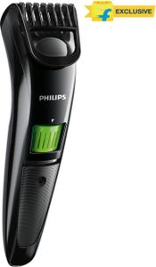 Philips QT-3310 Trimmer Price in India