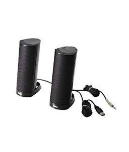 Dell USB 2.0 Stereo Speaker Price in India